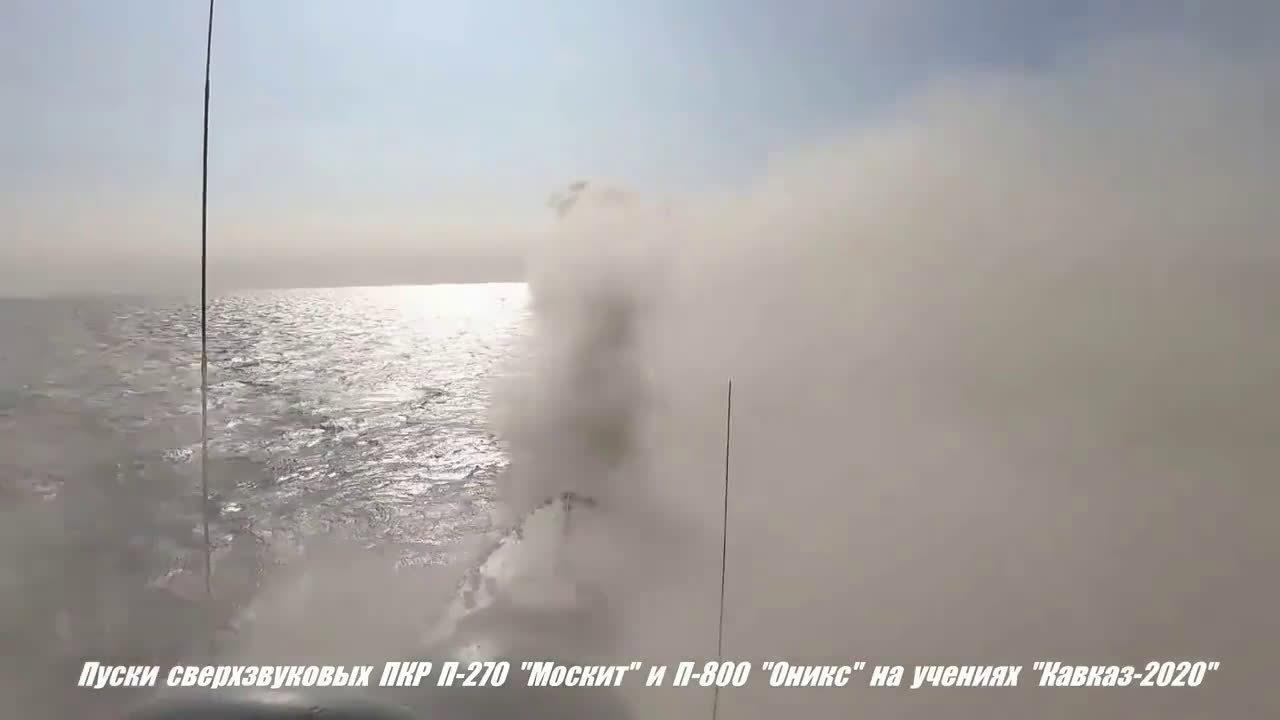 俄罗斯高加索2020演习期间俄海军发射反舰导弹