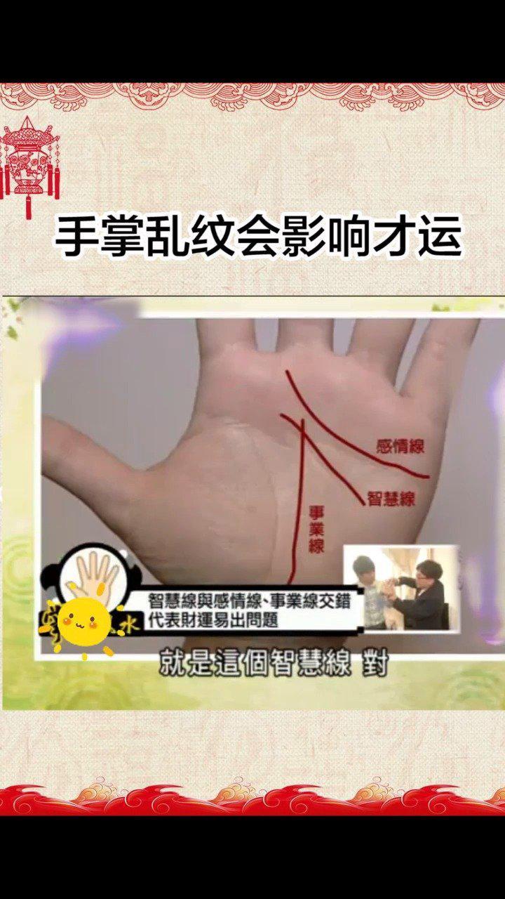 通常来说,手掌纹路宜清晰粗壮不浮浅,忌混乱模糊不清楚