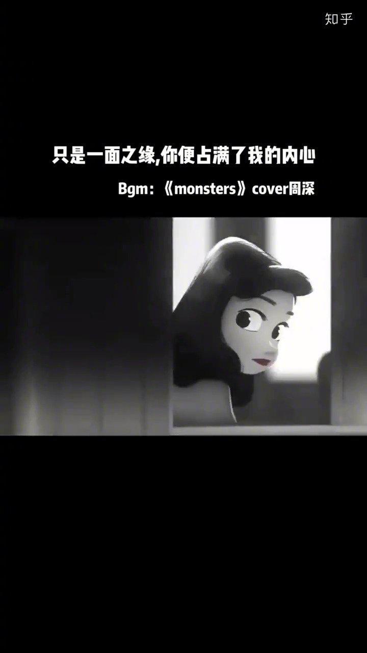 奥斯卡获奖短片《Paperman》,只是一面之缘……