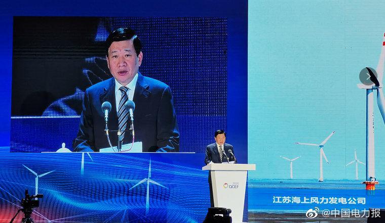 国家能源集团党组书记、董事长王祥喜:为青海省经济社会高质量发