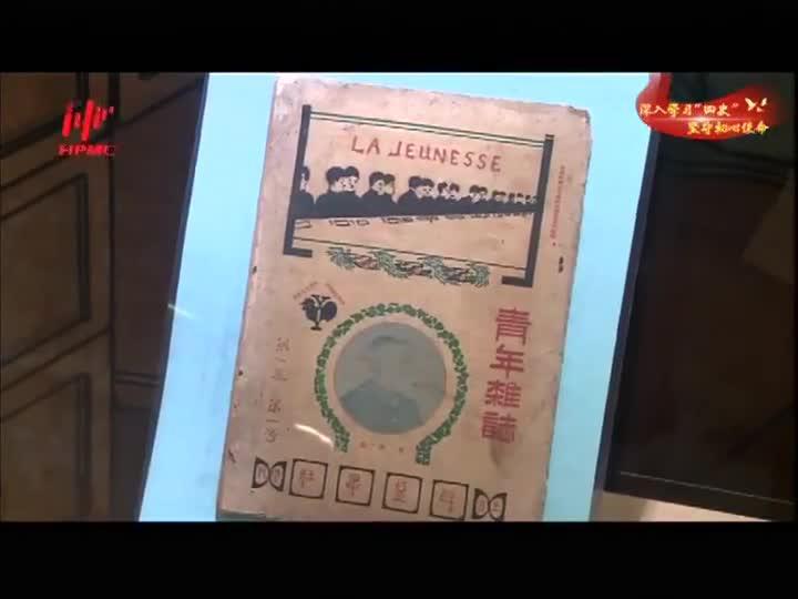 《老城薪火耀浦江》主题展览在三山会馆开幕