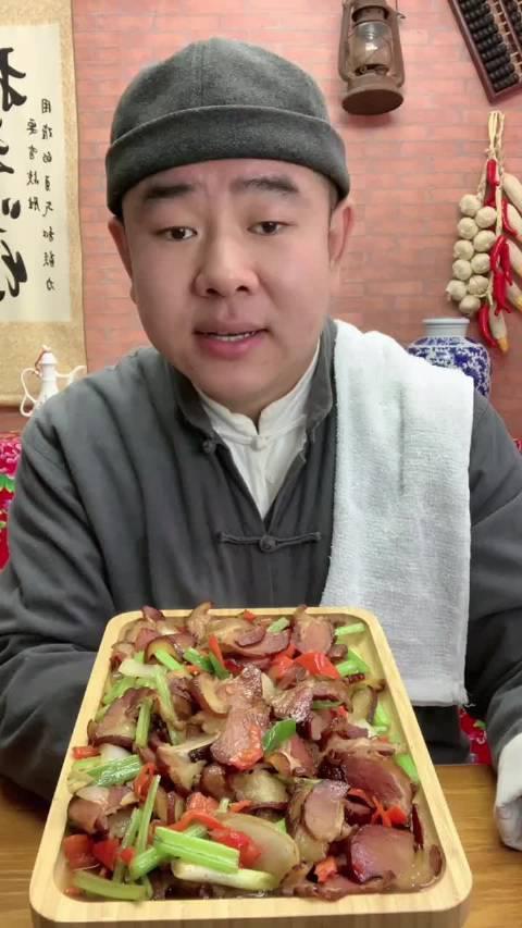四愣:李会长带来的腊肉是真香