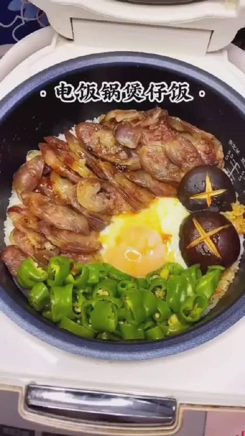 电饭锅就能搞定的煲仔饭,简单粗暴有味道