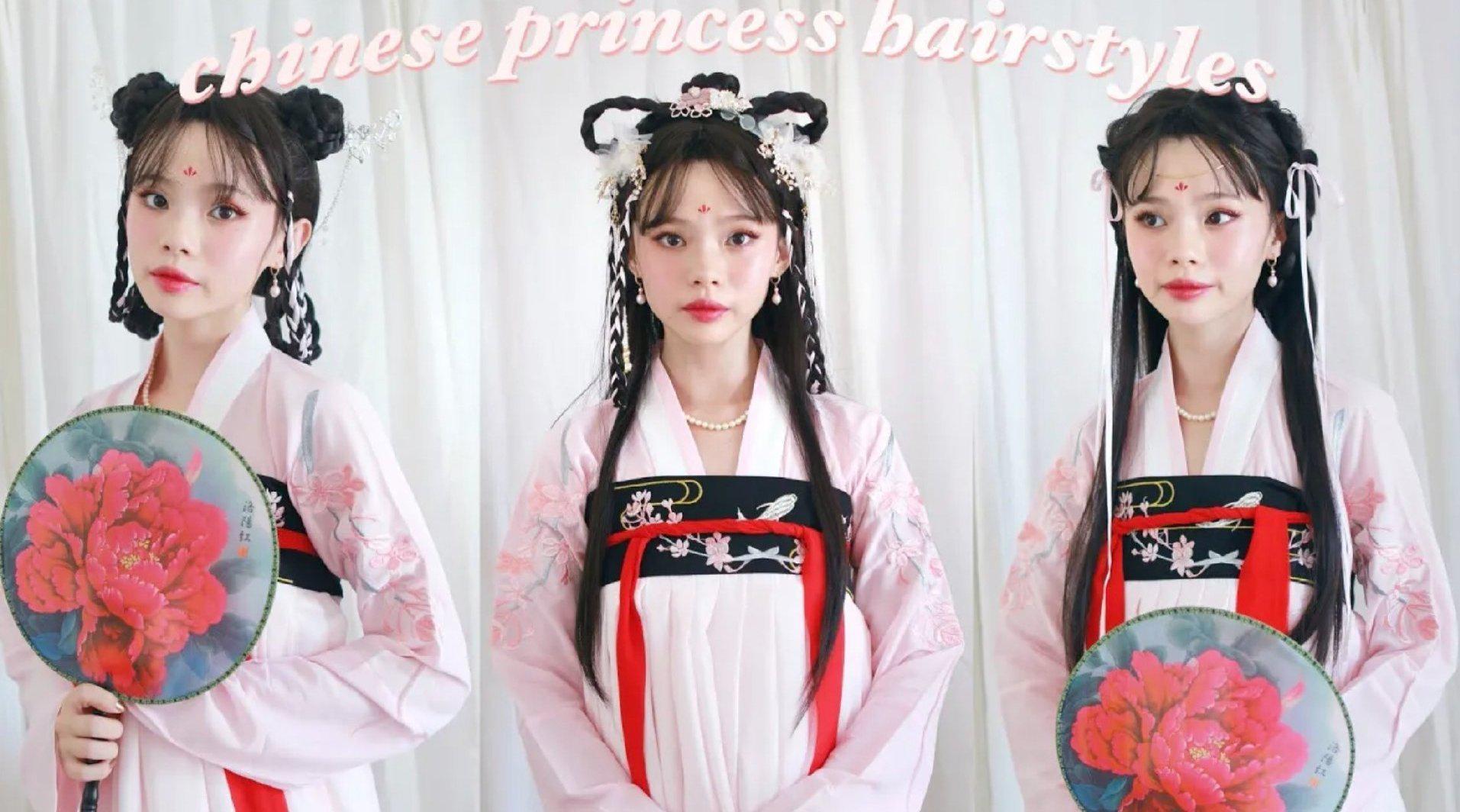 「适合搭配汉服的3种古风发型教程 」 CR.Mei Yan