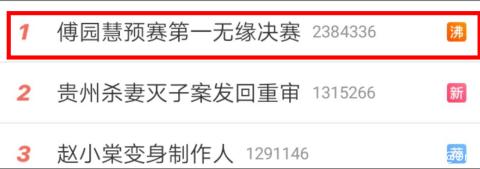 """观察者网:泳坛名将头疼的体测 20多年前就""""折腾""""中国足球了"""
