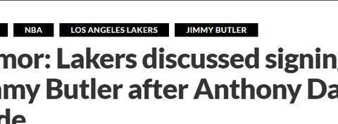 湖人休赛期签巴特勒组三巨头?美媒爆猛料,珍妮-巴斯这招太高了