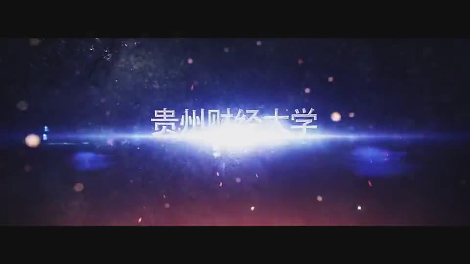 """2019年""""体育彩票杯""""首届贵州省大学生篮球联赛🏀宣传片来啦!"""