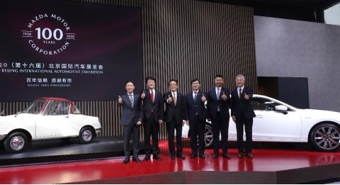 直击2020北京车展:阿特兹100周年特别纪念款上市售24.78万元