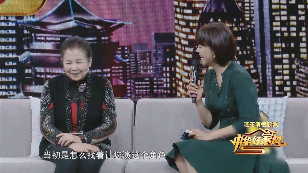 表演艺术家李文玲,丈夫为何劝她演坏人?