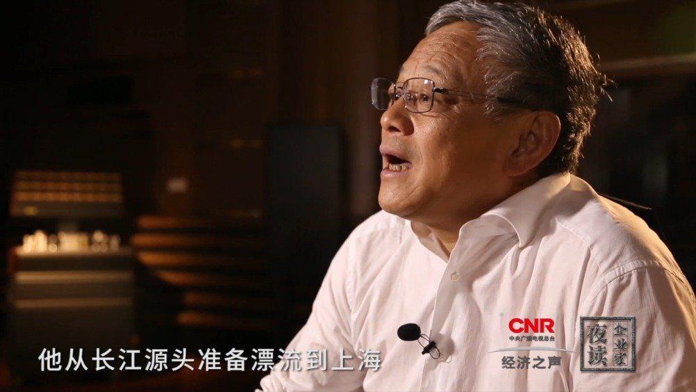艾路明:读研究生时漂流长江,我曾直面死亡考验