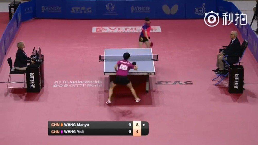 小将的比赛 2015年乒乓球世青赛女单决赛,王曼昱VS王艺迪