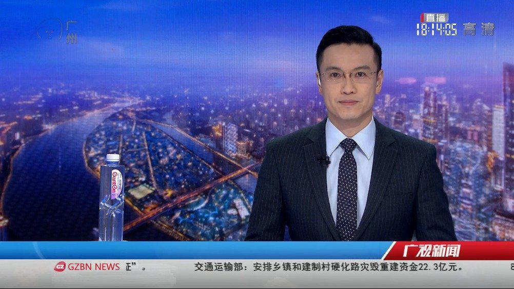 广州:三年改造83条城中村285个旧城街区