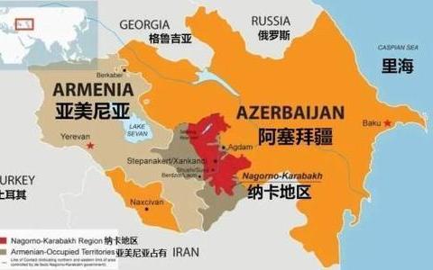 为何突然开战?三分钟了解亚美尼亚与阿塞拜疆的前世冤仇