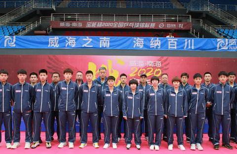 北京乒乓球队出征全国锦标赛 男队马龙领衔女队丁宁缺席