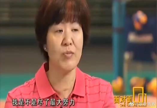 不在乎功名的中国女排主教练郎平……