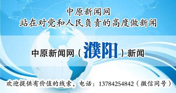 """濮阳市开展""""双节""""食品抽检工作"""