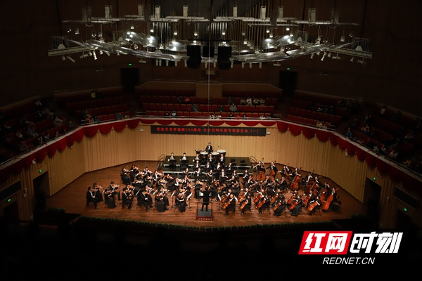 """邂逅一场跨越250年的浪漫 长沙交响乐团""""贝多芬音乐季""""奏响"""