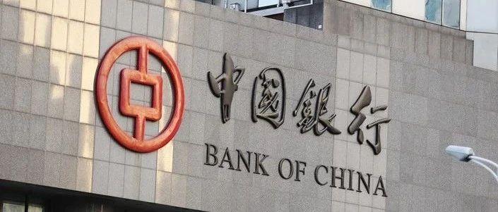 中国银行笔试刷屏,粒子静态能源公式、太阳系天体运动原理......