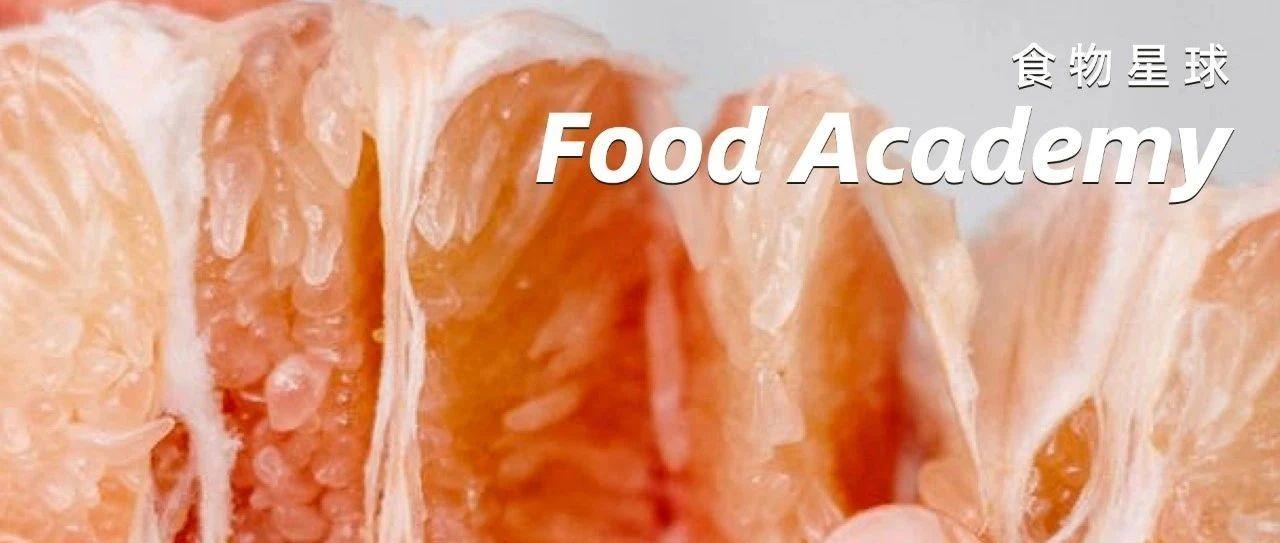 秋冬必吃水果:多汁多维C,低糖低热量