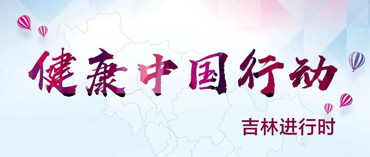 【健康中国行动】医德标兵话健康(七)  儿童恶性肿瘤,父母要注意