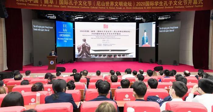 2020国际学生孔子文化节在山东理工职业学院隆重开幕