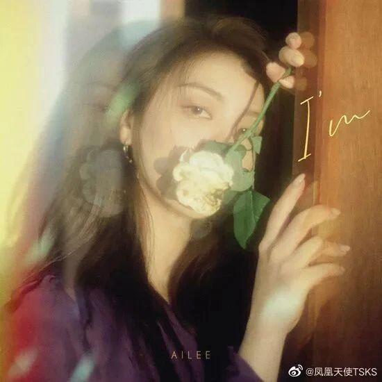新闻 | 0928-Ailee将于10月6日回归等更多资讯