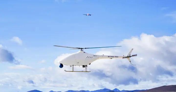 好消息,我国首款高原无人直升机,成功创下飞行海拔新纪录