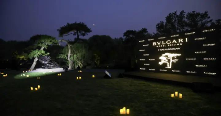 北京宝格丽酒店,荣耀盛启三周年盛典