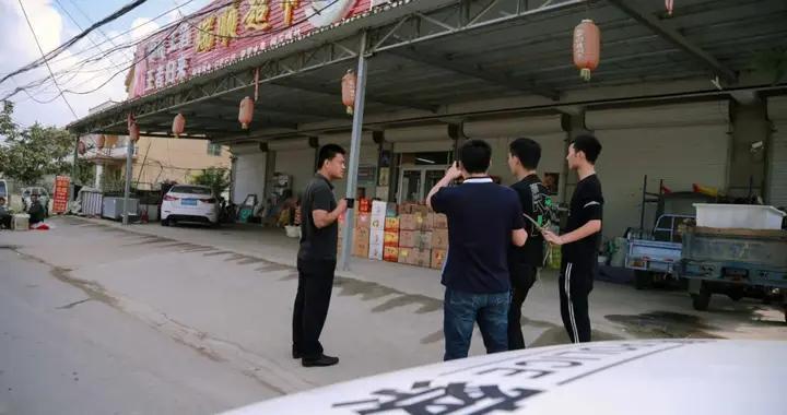 郯城警方速破黄金店盗窃案