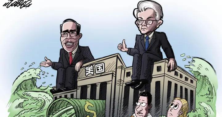 1555亿美债被抛售!高盛:美元作为世界轴心货币寿命或将走到尽头