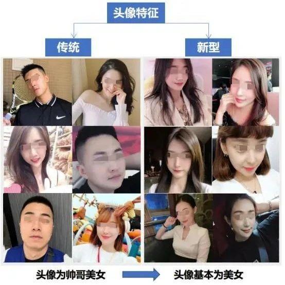 贵州两位女士被骗200万余元,这种骗局一定要当心!