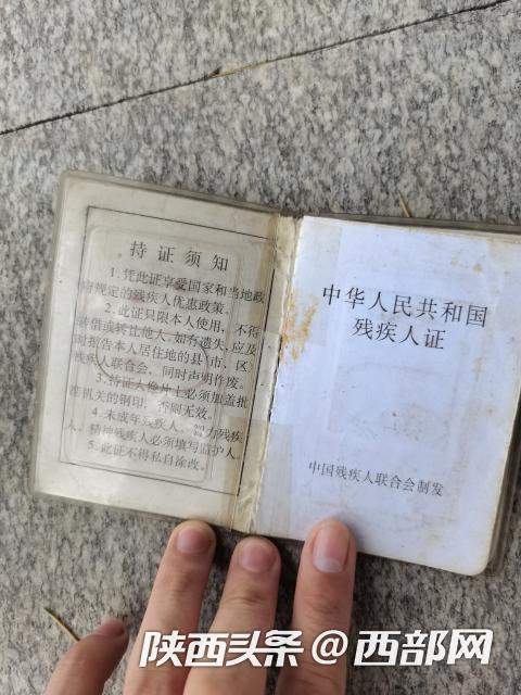 西安华清宫景区要求残疾人展示残疾部位?景区回应