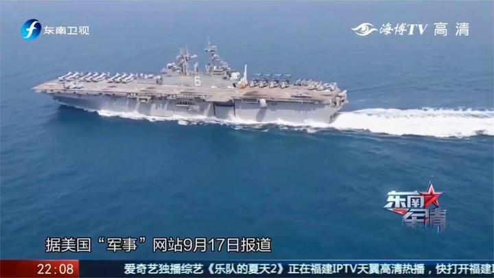美海军在大西洋大张旗鼓练反潜作战,直言不讳就是针对俄罗斯!