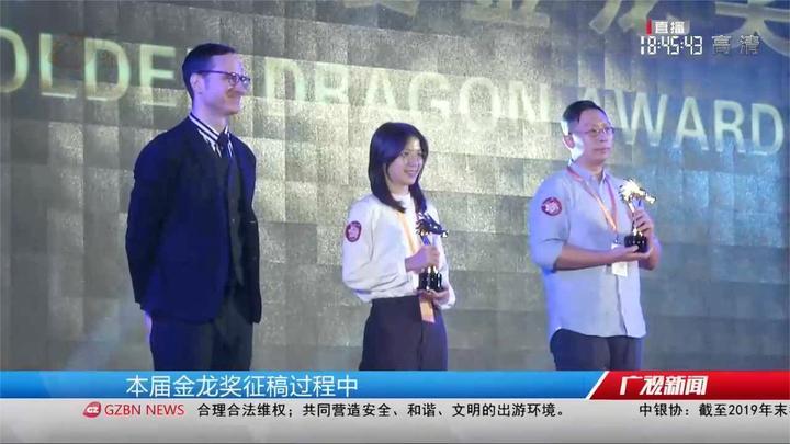 第17届中国国际漫画节开幕,金龙奖名花有主,有特别的亮点