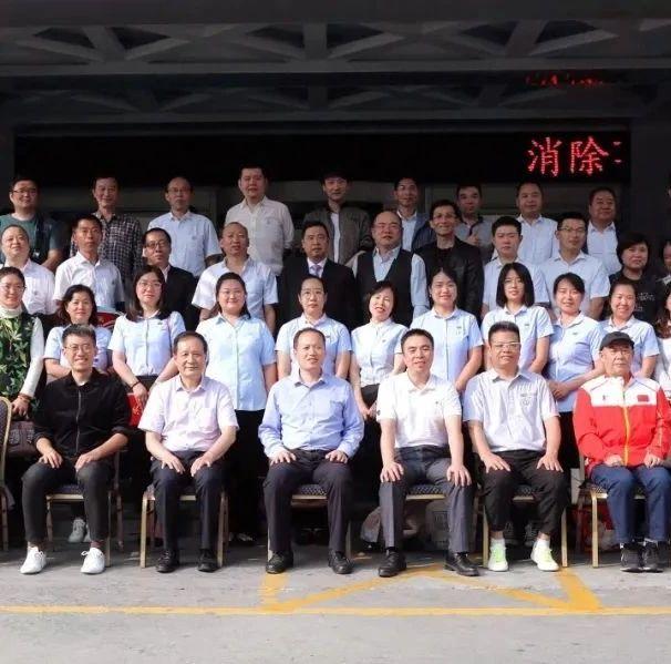 陕西省国际象棋协会成立