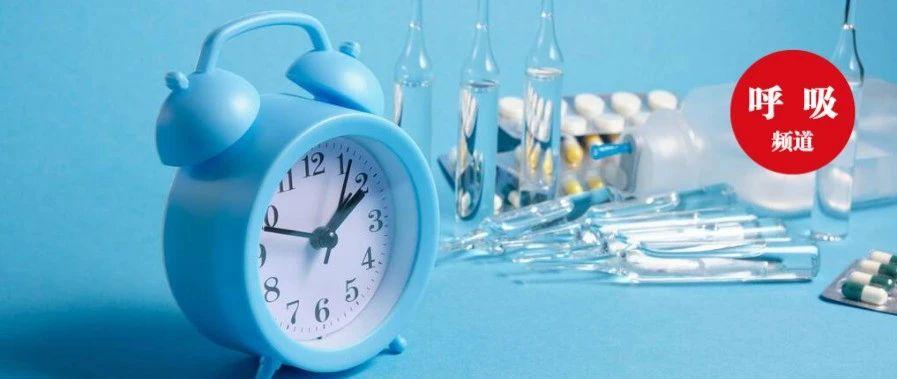 厌氧菌引起的肺炎就上甲硝唑?呼吸科医生又双叒叕上线了!