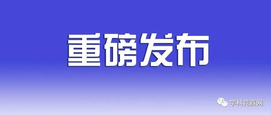 降一本录取!上海纽约大学2021年招生简章发布,10月1日报名