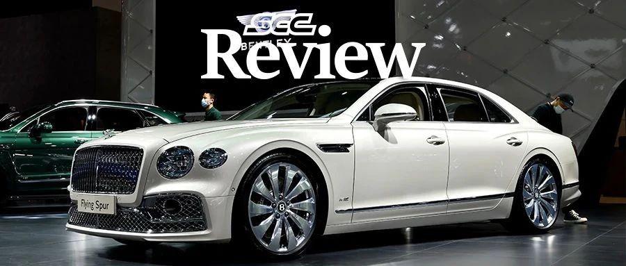 SCC Review 25 我们在北京车展看到了什么趋势?