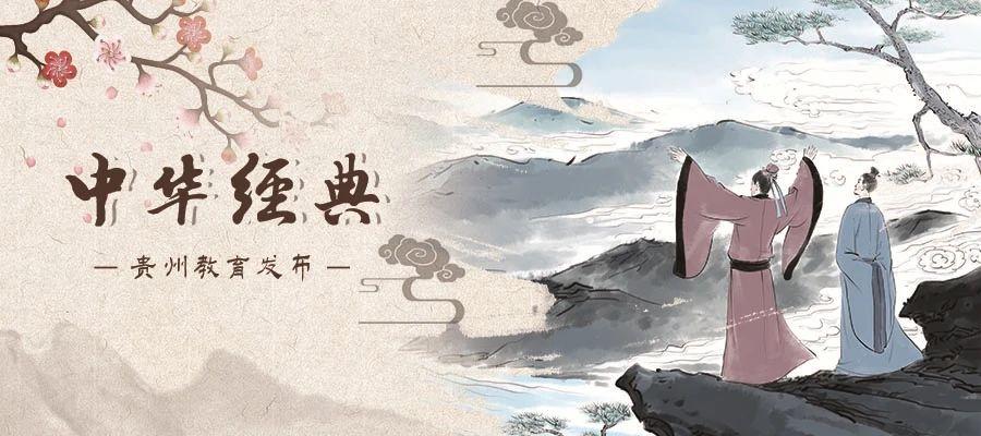 魏晋文学·竹林七贤嵇康《四言赠兄秀才入军诗》 | 中华经典