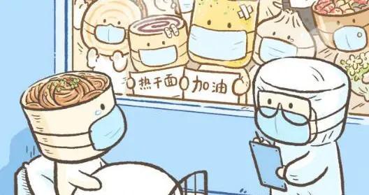 """第十三届中国国际漫画节广州开幕,刘慈欣科幻漫画摘""""动漫奥斯卡""""3项大奖"""