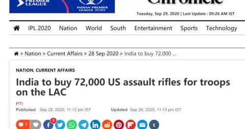 敏感时刻,印度国防部批准上百亿军购