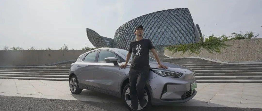 中国海岸线纯电之旅第三集  黄海篇人生第一次  ∣  该去 · 游