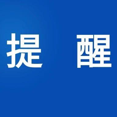 陈家沟大桥10月10日起实行交通管制! || 897扩散