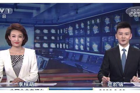 """《新闻联播》新主播严於信""""冷酷""""背后陪伴的是9年凌晨4点的朝阳"""