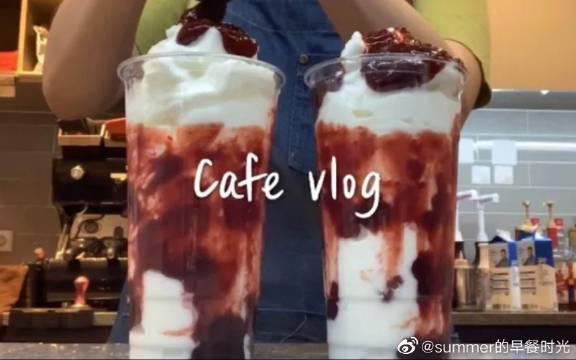 曲奇奶油冰沙 /草莓酸奶冰沙 /青葡萄汽水 /凉爽苏打