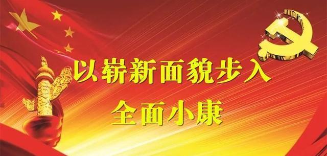 """""""枣乡有约 爱心扶贫""""靖远县石门小口枣及农业特产展举行"""