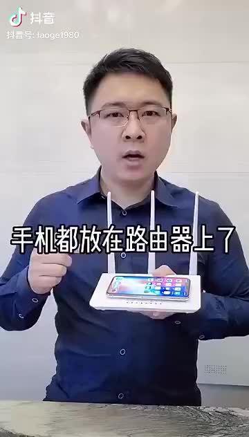 哇!这个操作神了!!一招教你解决手机网速慢的问题