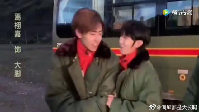 焉栩嘉刘也赵让爆笑上演乡村爱情……