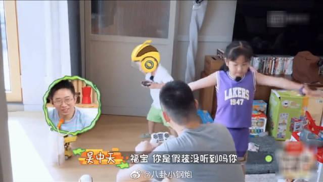 吴中天面对小孩争夺玩具道理遭无视?