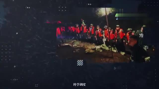 """""""江浦力量""""始终奋战在防汛一线"""